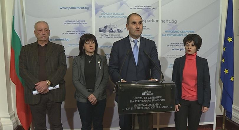 ГЕРБ и РБ поискаха оставката на ВСС, от там не дойде официална реакция