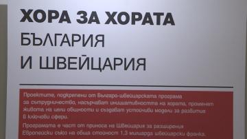 """В НС беше открита изложба """"Хора за хората"""""""