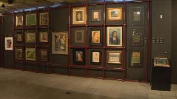 Българска живопис - избрано от частни колекции