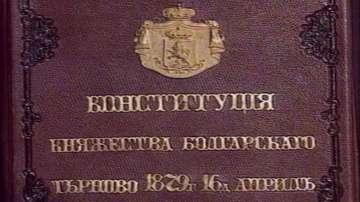 ЕП е домакин на изложба, посветена на 140 год. от Търновската конституция