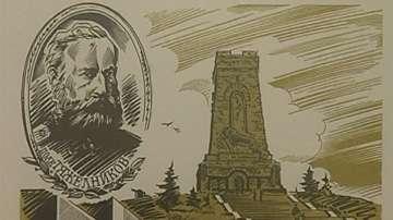 Руско-турската освободителна война в картини и документи