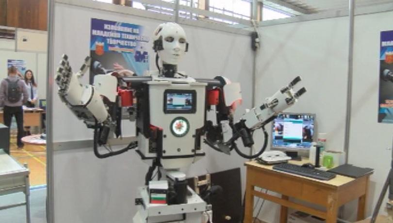 Робот с човешки размери беше представен за първи път по