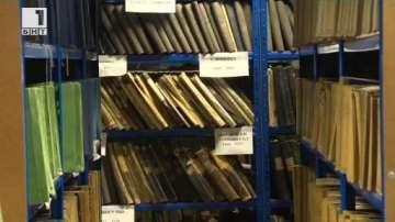 Репортерски поглед: Пропуски улесняват имотни измами