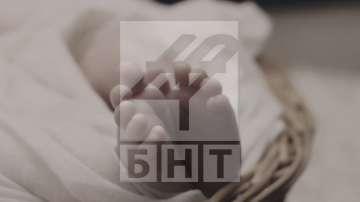 """Случаят с """"изоставеното"""" дете в Перник започна да се разплита"""