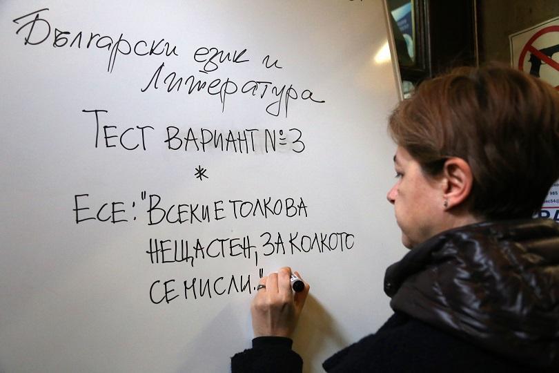 Кандидат-студентите по български език и литература ще разсъждават върху сентенцията