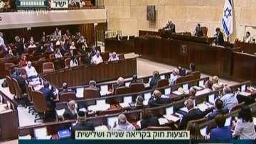 Израел прие спорен Закон за националната държава