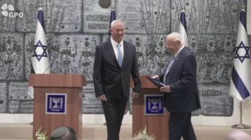 Втори опит за съставяне на израелско правителство