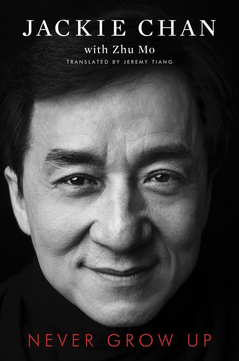Актьорът Джеки Чан издава мемоари