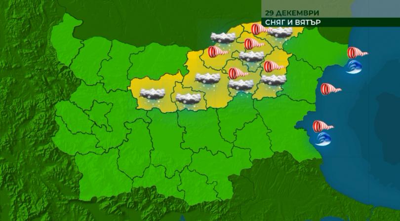 В Североизточна България вече започна да вали сняг, но към
