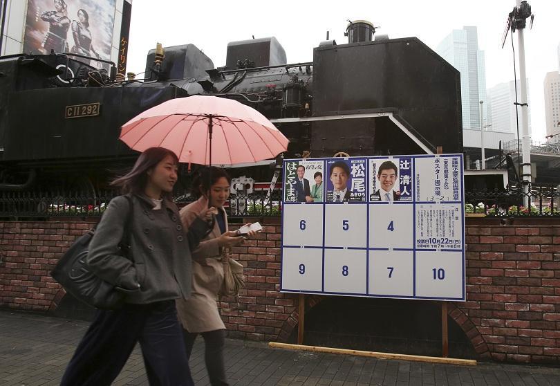япония готви посрещне мощен тайфун