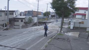 Земетресение на японския остров Хокайдо: 8 души са загинали, 200 са ранени