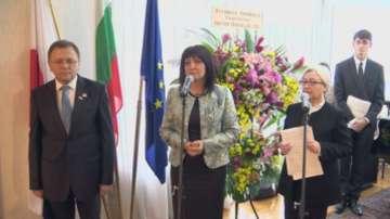 Цвета Караянчева е на посещение в Япония