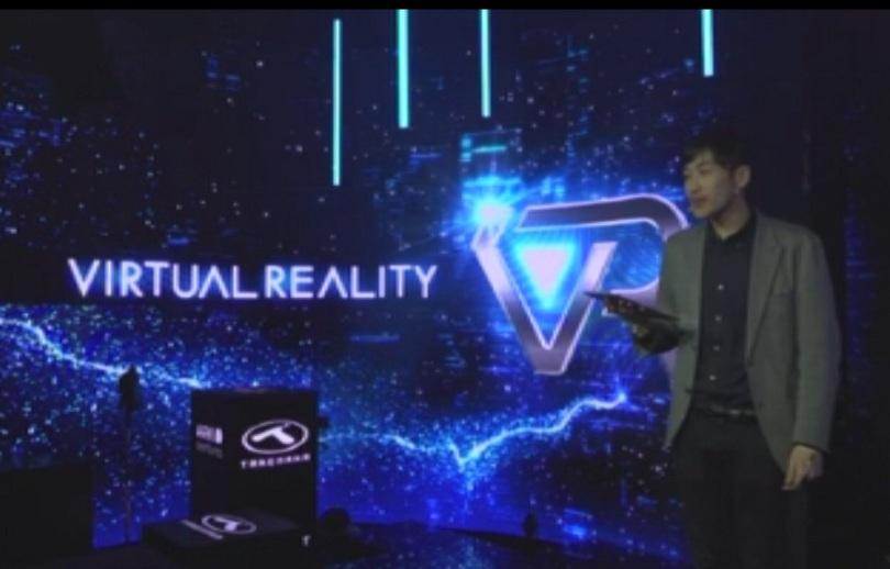 Интерактивни реклами и виртуални концертни зали правят дебют в Токио