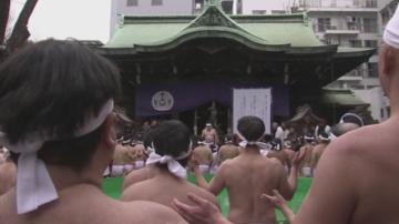 Ритуал по пречистване в ледени води се проведе в Япония