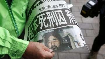Екзекутираха поръчителите на смъртоносната атака от метрото в Токио през 1995 г.