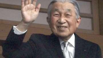 Японският император Акихито навърши 85 години