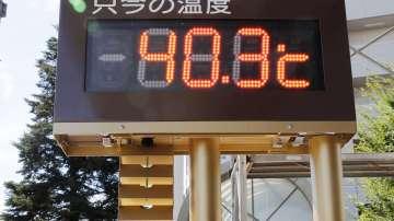 В Япония измериха рекордно високи температури (СНИМКИ)