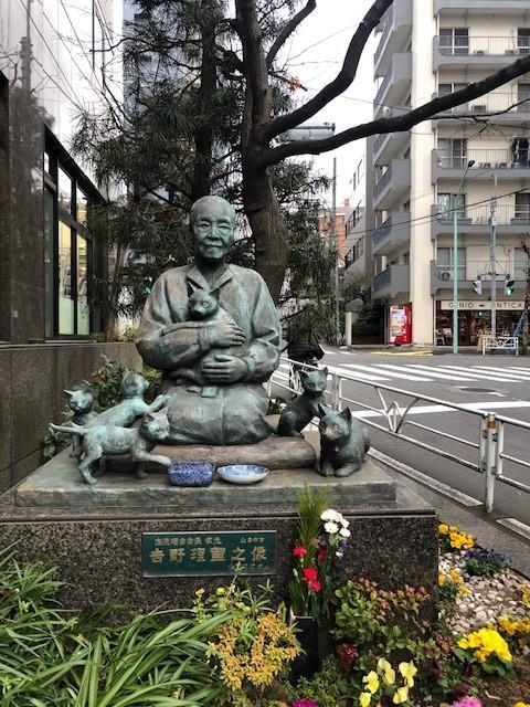 снимка 1 Отвъд границите: Юлияна Антонова: За Япония с лекота в сърцето