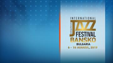 Започва 22-ият Международен джаз фестивал в Банско