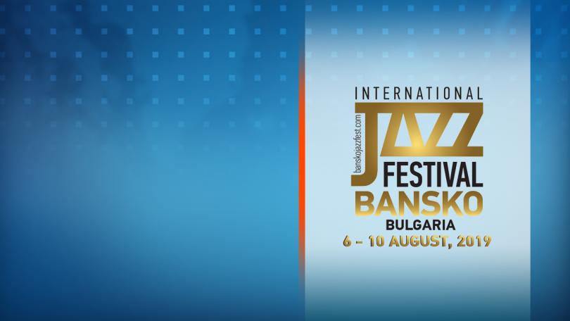 Тази вечер в Банско беше открит 22-ият Международен джаз фестивал.