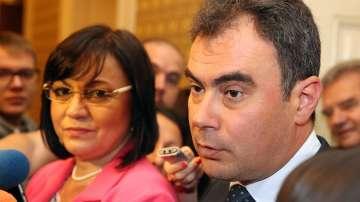 Жельо Бойчев напуска ръководството на БСП за България, скоро и парламента