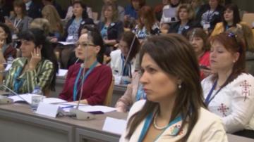 Жените на Балканите в следващите 100