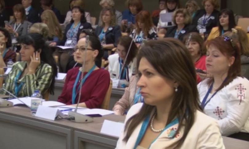 Балканска конференция на тема