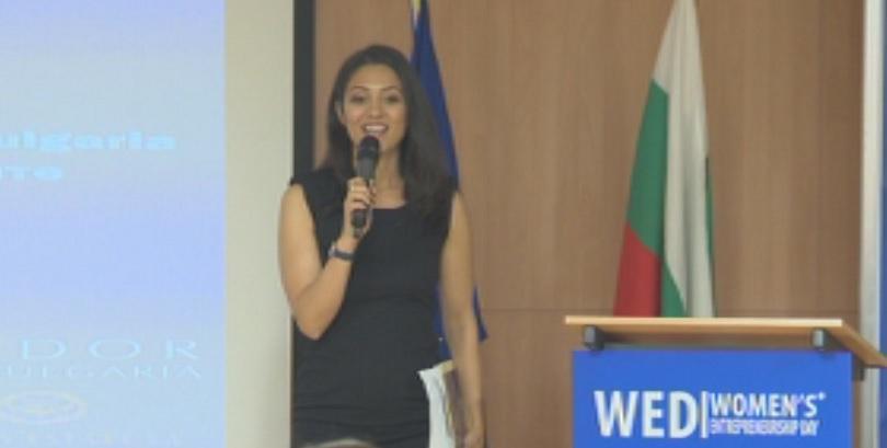 успели българки отбелязаха деня жената предприемач