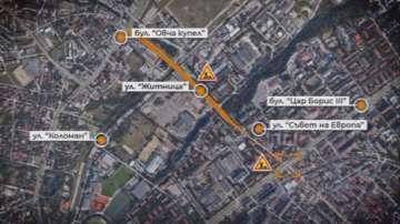 Заради строежа на метрото: Очакват се тапи по ул. Житница от утре