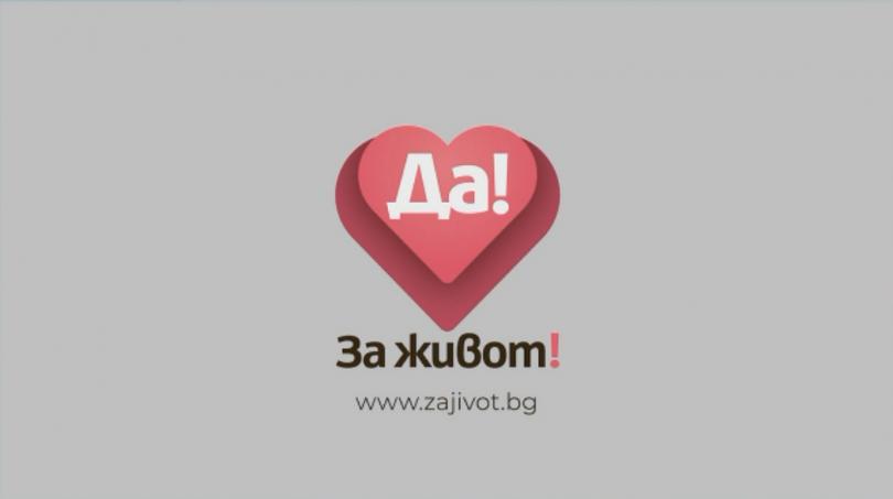 Намаляват българите, които имат готовност да дарят органи за трансплантация.