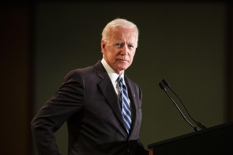 След месеци на спекулации, бившият американски вицепрезидент Джо Байдън се