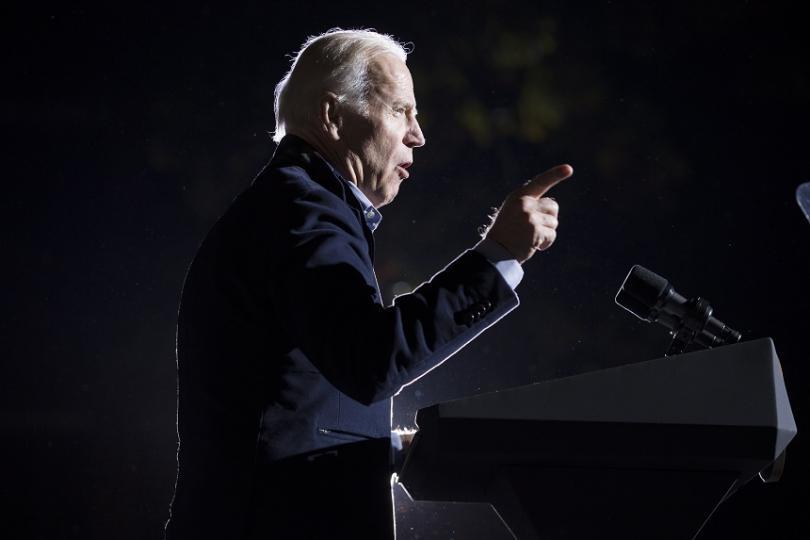 снимка 1 Демократът Джо Байдън се кандидатира за президент за изборите през 2020 г.
