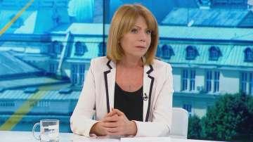 Структурни промени в Столичната община готви Фандъкова
