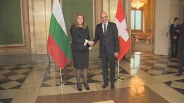 България и Швейцария с общи усилия срещу нелегалния внос на културни ценности
