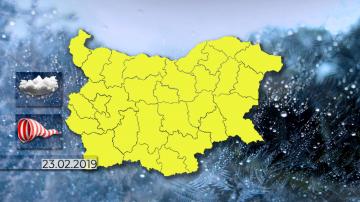 Зимата се завърна: Жълт код за сняг и силен вятър в цялата страна