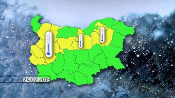 В капана на студеното време: Жълт код за ниски температури в 12 области