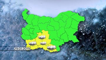Жълт код за обилни валежи в 5 области на Югозападна България