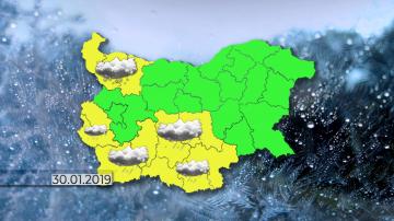 Жълт код за опасно време в 12 области на страната