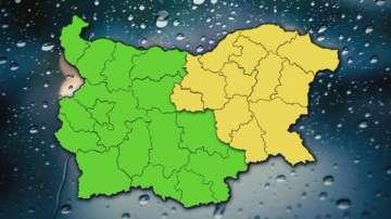 Обилни валежи се очакват в 12 области в Централна и Източна България