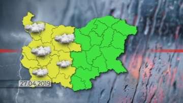 Жълт код за гръмотевични бури в половин България