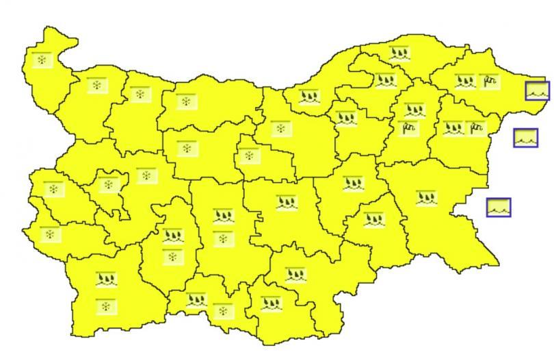 снимка 1 Жълт код за дъжд, сняг и силен вятър в цялата страна за 19 ноември