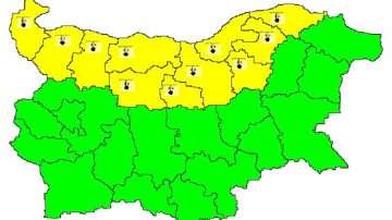 Жълт код за ниски температури в 11 области за 20 декември