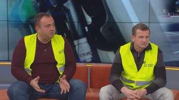 Кога ще е протестът на българските жълти жилетки?