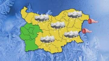 Жълт код за снеговалежи и навявания в 23 области на страната