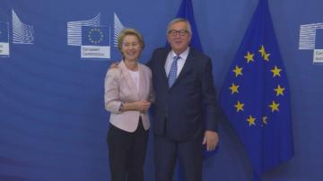 Как европейските лидери се разбраха за постовете в ЕС?