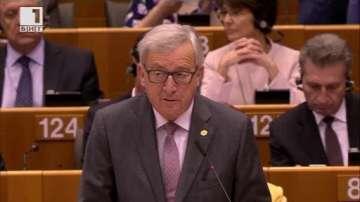 Жан-Клод Юнкер към британските евродепутати: Защо сте още тук? (ВИДЕО)