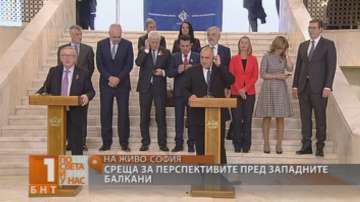 Съвместна пресконференция на Бойко Борисов и Жан-Клод Юнкер