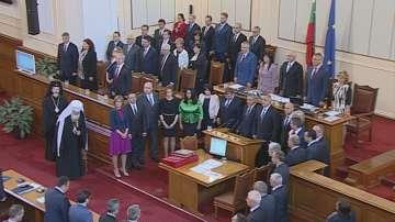 Народното събрание подкрепи кабинета Бойко Борисов 3