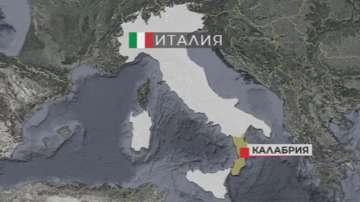 Българин е загинал в тежка катастрофа в Калабрия