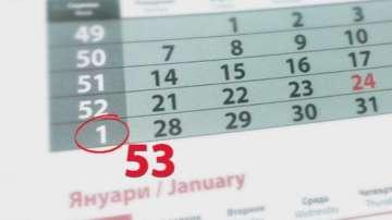 Грешки в календарите объркват бизнесмените